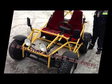 видео: Слайд-шоу про самодельные машины