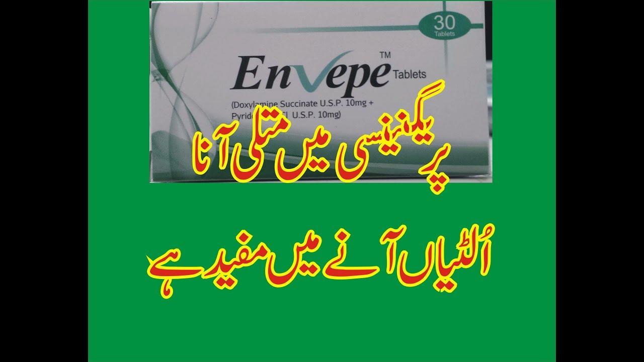 lexapro 20 mg cost walmart