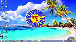 (Hindi)Create Passport size Photo in adobe Photoshop CS 3 # NEW video 2016#how to make pasport photo