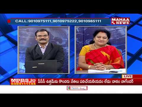 Discussion On Time Management Strategies: WHAT NEXT? Career Guidance Show | Mahaa News