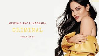 Natti Natasha  Ozuna Criminal Greek Lyrics.mp3