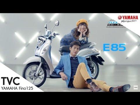 [TVC 30 SEC] โฆษณา Yamaha Fino125 ความลงตัวใหม่... ใช่ทุกแนว