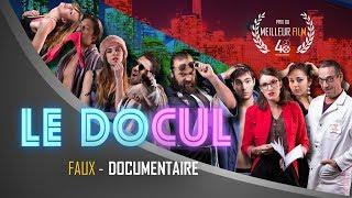 LE DOCUL [Version Longue] (48HFP Toulouse 2017 - Prix du Meilleur Film) | VHS