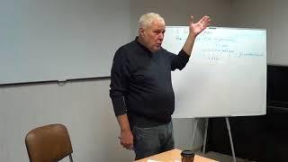 видео 5. Государственные финансы.