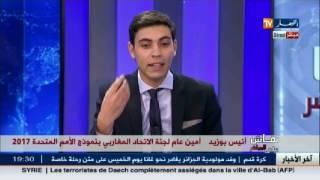 أنيس بوزيد: الأحزاب السياسية يملئون القاعات بالشباب ويعطونهم سندويش