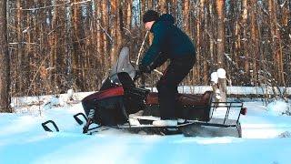 Самодельный снегоход | Проект 15 л.с. | Выпуск пятый (ходовые испытания)