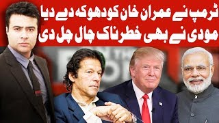 On The Front with Kamran Shahid | 23 September 2019 | Dunya News