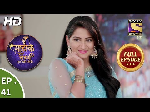 Main Maayke Chali Jaaungi Tum Dekhte Rahiyo - Ep 41 - Full Episode - 6th November, 2018