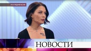 """В студию программы """"Пусть говорят"""" придет бывшая солистка группы """"Сливки"""" Дарья Ермолаева."""