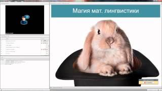 Знакомство с биржой ссылок sape.ru