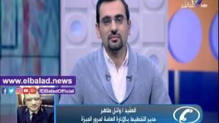 مرور الجيزة: إصلاح فواصل كوبري فيصل ابتداء من اليوم .. فيديو