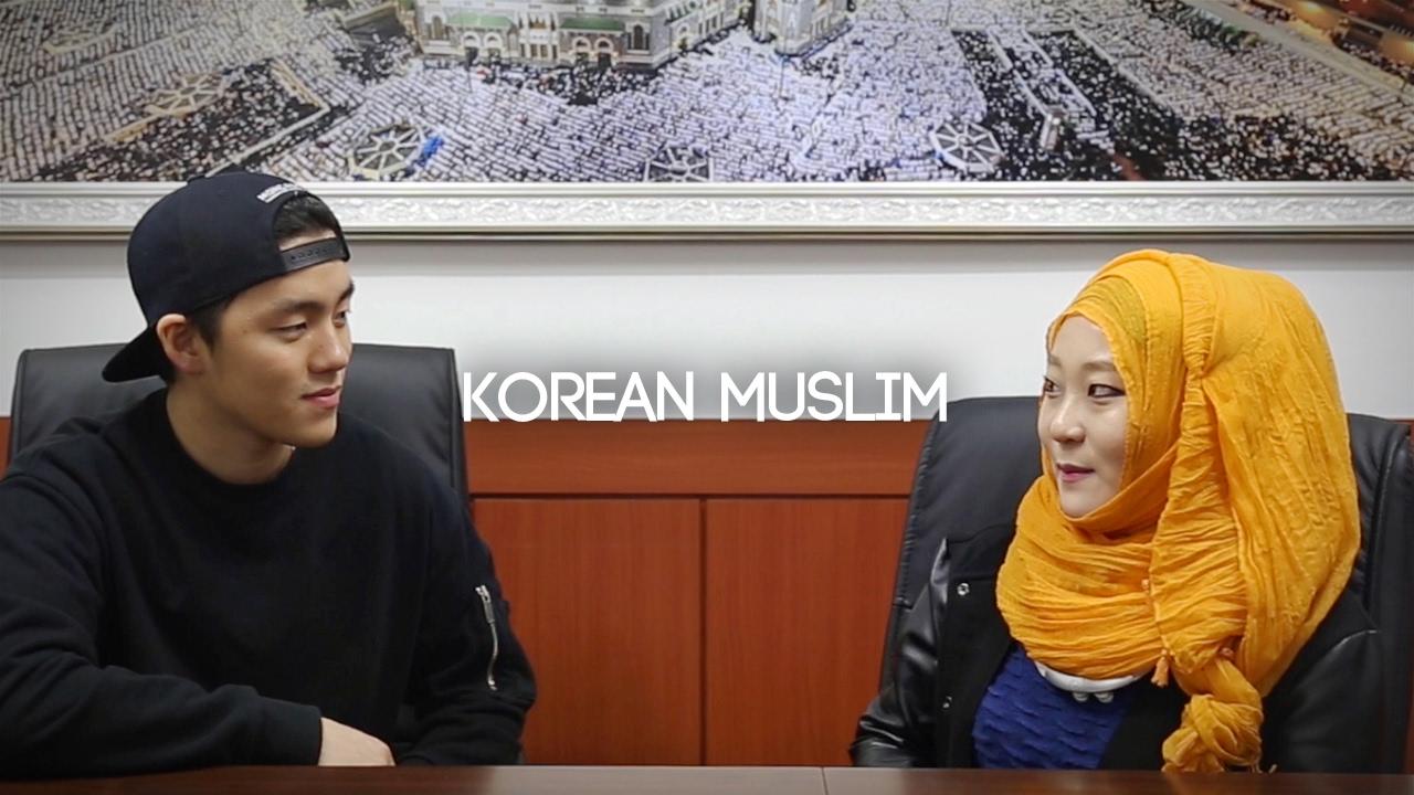 muslim korean