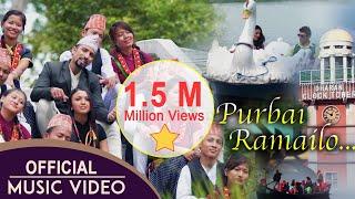 Purbai Ramailo | New Nepali Lok Dohori Song 2017/2073| Gaurav Darpan , Shristy Hungmang
