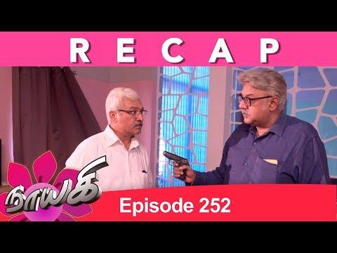 RECAP : Naayagi Tamil Serial Full Episode