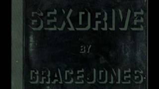 GRACE JONES - SEX DRIVE (DOMINATRIX MIX) (1993)