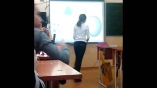 презентация на тему шар