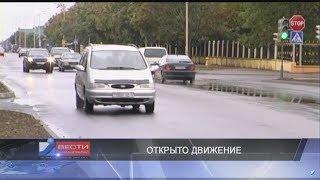 Вести Барановичи 21 сентября 2017.