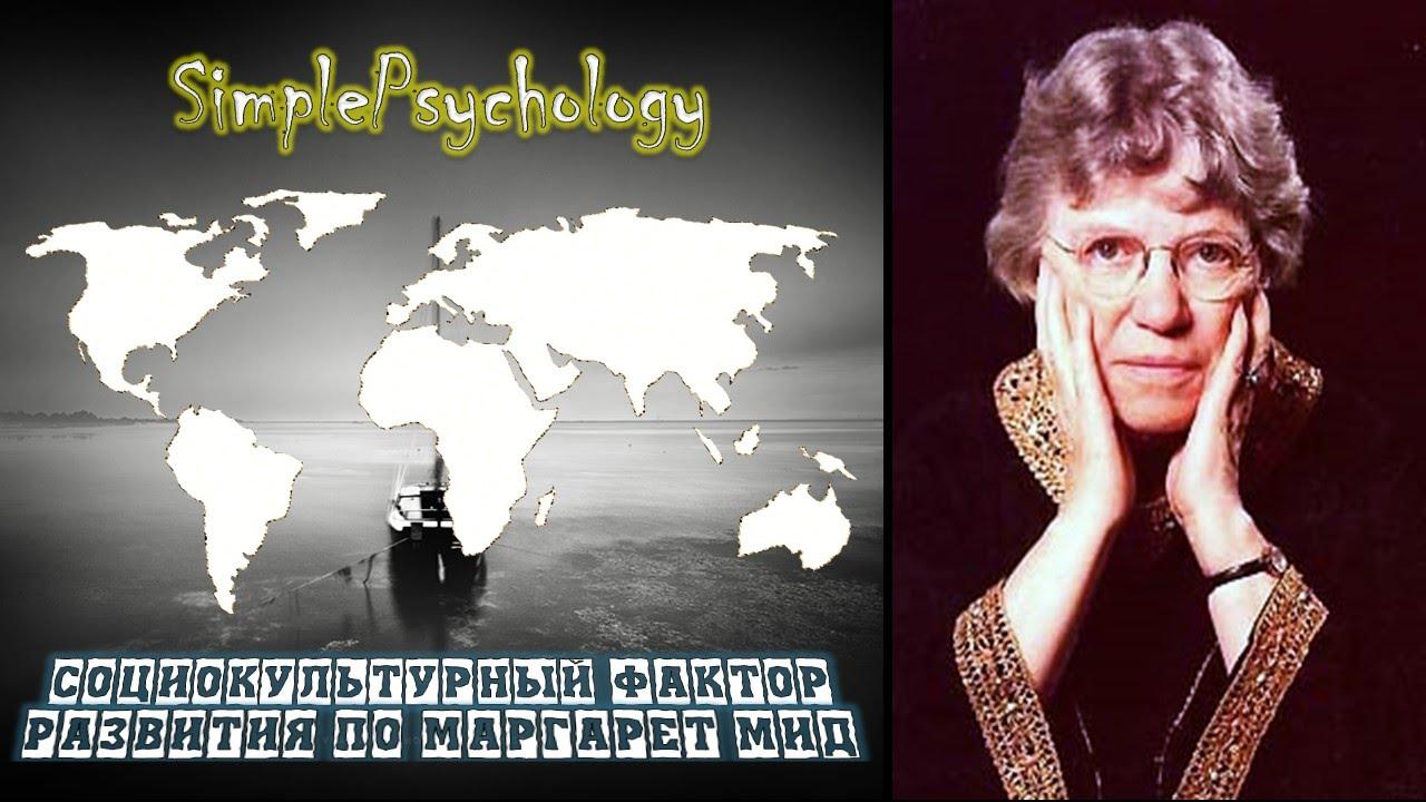 психология возрастная учебник скачать