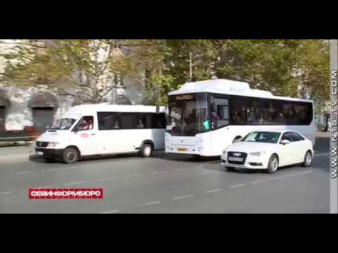 НТС Севастополь: Два севастопольских маршрута будут ходить по-новому
