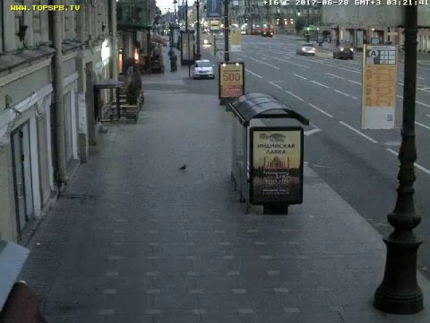 Кисловодск онлайн веб-камера! Установлена на крыше
