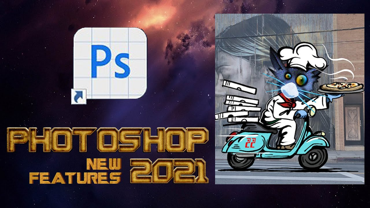 Новые фишки Adobe Photoshop 2021