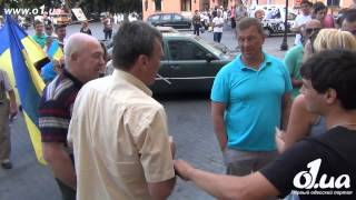видео Происшествия - Страница 5 - Лента новостей Одессы