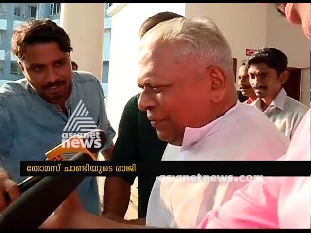 V. S. Achuthanandan's response on Thomas Chandy's resignation