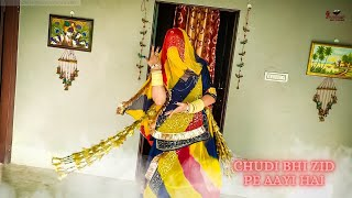 Choodi Bhi Zid Pe Aayi Hai | Anuradha Paudwal | Rajasthani Dance | Rajputi Dance