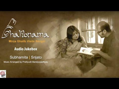 Ghalibnama   Full Album   Subhamita, Srijato , Prattyush   Ghazal in Bengali
