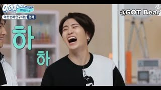 [Eng Sub] Youngjae's laugh compilation - Makes the world bright!!