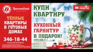 видео наружная реклама размещение