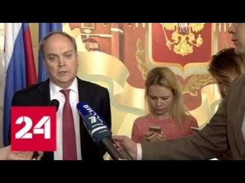 """Программа """"Факты"""" от 26 марта 2018 года (20:00) - Россия 24"""