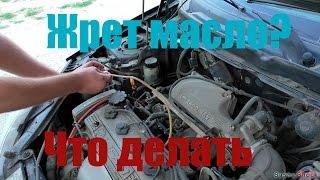 Что делать если двигатель начал жрать масло (Lifan Breez 1.6)(, 2015-07-29T09:03:10.000Z)