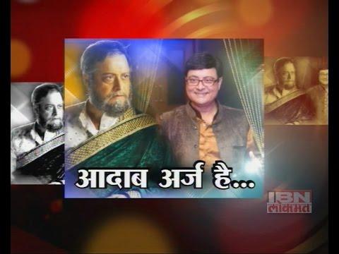 Show Time with Sachin Pilgaonkar on 'Katyar Kaljat Ghusli'