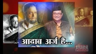 Show Time with Sachin Pilgaonkar on