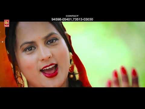 #bandnadhimanhitbhajan.main-sidhnath-manauna.bandna-dhiman.rkproduction-co