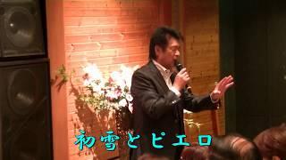 加納ひろし - 初雪とピエロ