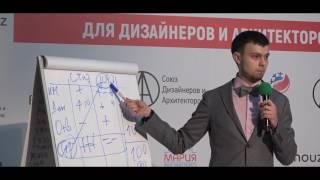 Евгений Тюрин - Нужен ли Договор на комплектацию? Почему дизайнер плохо продаёт? Страхи