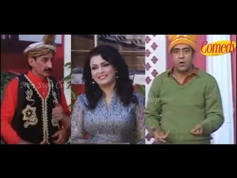 Zafri Khan | Zara Akbar | Nasir Chinyoti | Deedar | Khushboo | Non Stop Comedy