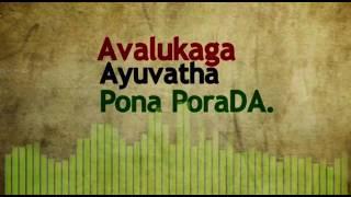 ENNA ANALUM AVALUKAGA ayuvatha.....ponnungala thitta tha mamu...what's app status Tamil.