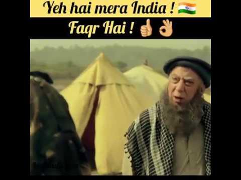 Yeh hai mera India faqr hai must watch