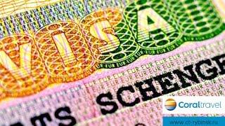 видео VisaToHome - виза с доставкой на дом или в офис