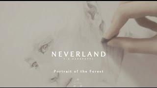 portrait of the forest luhan fanart process film gaborovna