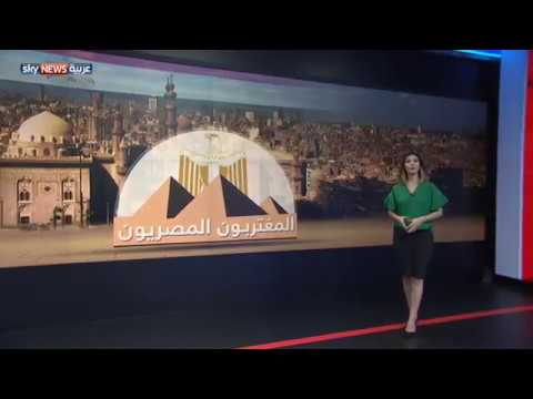 خارطة توزع المصريين المصوتين في العالم  - نشر قبل 6 ساعة