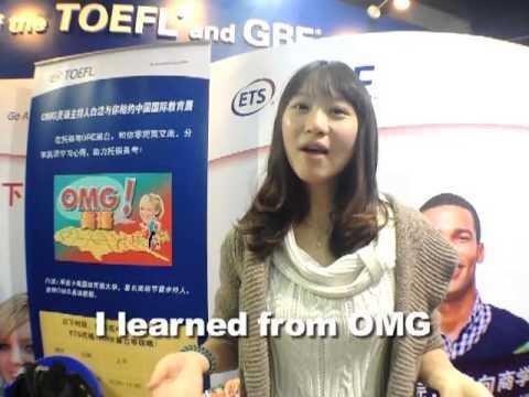 OMG! 美语 Beijing Fans teach OMG slang!