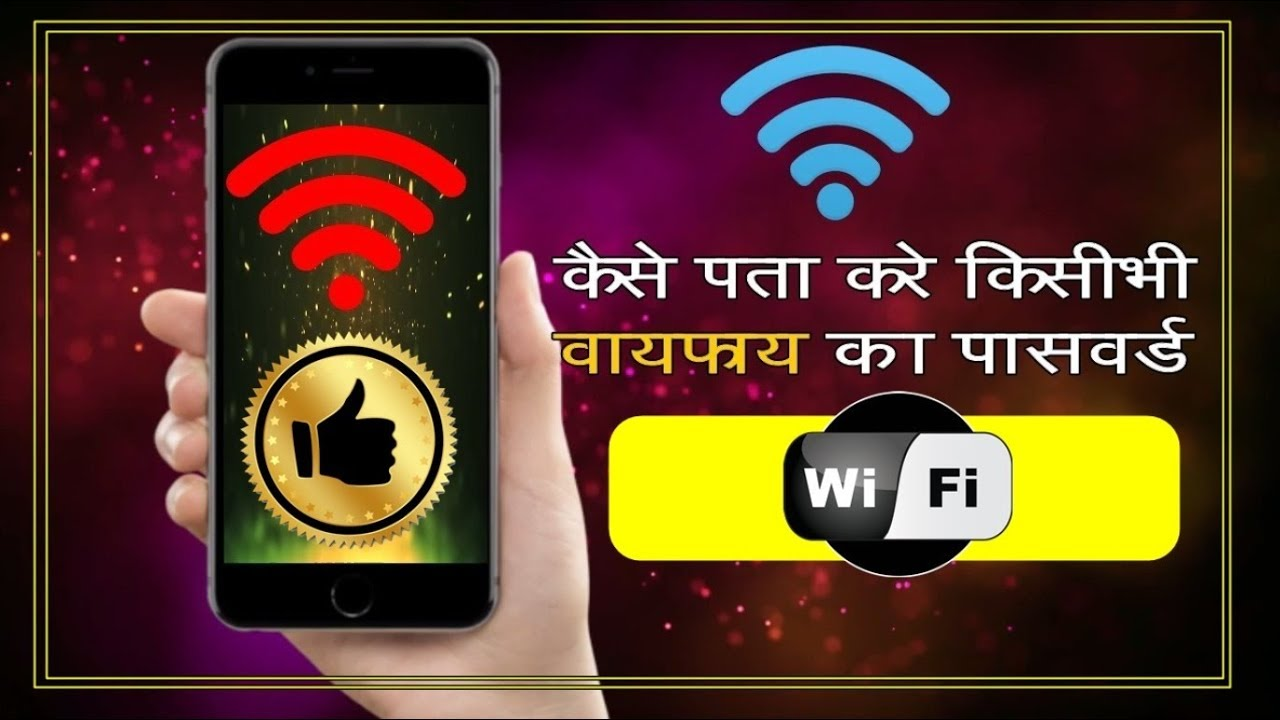wifi map free password apk download