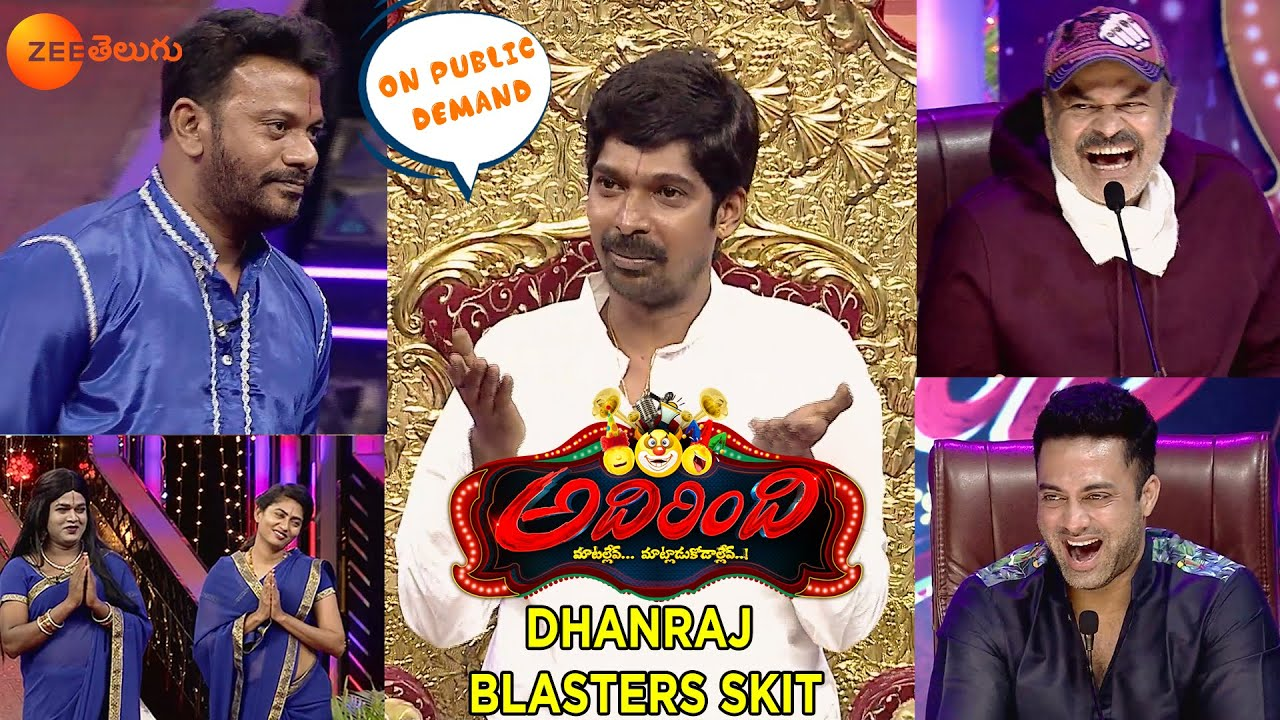 Download Dhanraj Blasters Skit - Dhanraj & Chitram Seenu - Adhirindi Comedy Show - Episode 19 - Zee Telugu