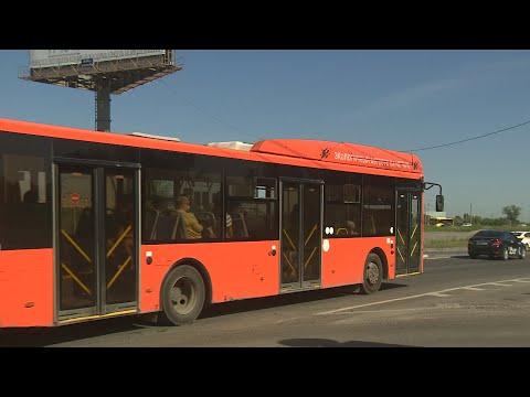 В Волгоградской области поэтапно возобновит работу общественный транспорт