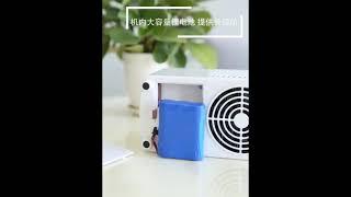 독일 휴대용 인슐린 냉장박스 충전 소형 약품 냉장고 2…