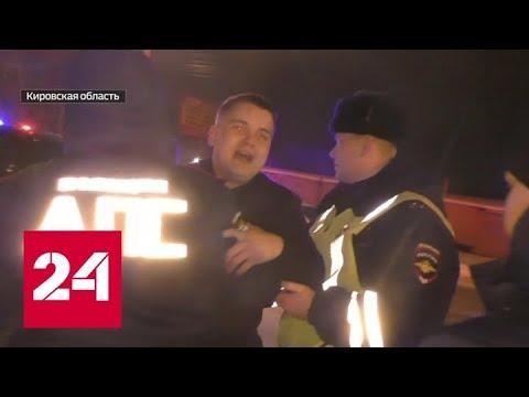 Смертельное ДТП, наркотики и драки: почему сыну кировского  адвоката все сходит с рук - Россия 24
